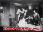PUSHTO FILMI MUJRA DANCE - Yasemin Khan and Badar Munir from 'GANRRCUP' - 1970s