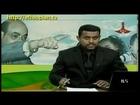 Ethiopian News in Amharic - Monday, August 27, 2012