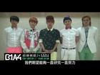 B1A4《超級精選2台灣獨占限定盤》最新訪談1/4
