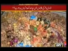 Sar e Aam - 7th September 2013 ( 07-09-2013 ) Full Show with Iqrar Ul Hassan ARYnews