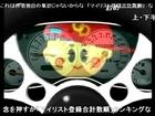No.40A アイマス CDTV風メドレー5/22ver 100~31位