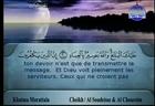 Le Noble Coran Juz' 3 (Al-Baqarah v.253 - Al-'Imran v.92)