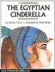 Children Book Review: The Egyptian Cinderella by Shirley Climo, Ruth Heller