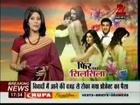 Zee Multiplex [Zee News ] 4th October 2012 Video Watch p1