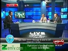 Live with Talat on Express news - Ayaz Latif Palijo, Dr. Qadir Magsi - 16th October 2012 FULL