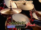 Rahim shah and Gul panra - 7
