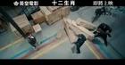 Chinese Zodiac CZ12 - Trailer 2 - Jackie Chan