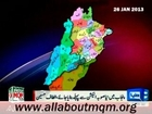 Altaf Hussain supports Bahawalpur & South Punjab province demand