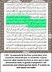 Sura Al-Kahf (La Caverna) - Abdul Rahman Al Sudais - Traducción al español