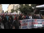 Greek workers on strike over government austerity measures